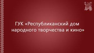 Открытый урок Образцового ансамбля танца «Барвинок» г. Донецк.