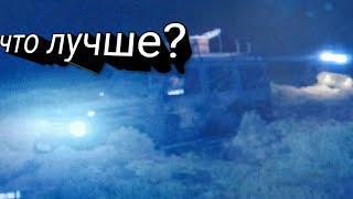 гелендваген vs УАЗа в Spintires MudRunner