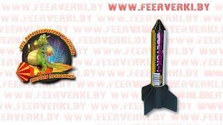 """FPF130 Восток-1 от сети пиротехнических магазинов """"Энергия Праздника"""""""