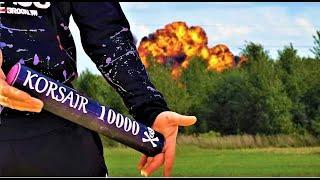 САМАЯ БОЛЬШАЯ ПЕТАРДА КОРСАР 10000