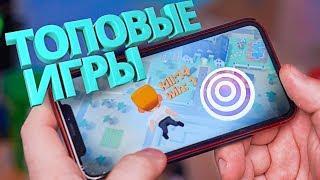 Лучшие игры на смартфон! Подборка игр для Андроид и iOs [ Standoff 2, battlelands и другие]