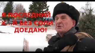 ЁЛОЧКА МНЕ НРАВИТСЯ!? ПОЛНОЕ ВИДЕО! ВОТ ОНИ РЕАЛИИ РОССИИ! бИЙСК