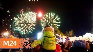 В честь 23 февраля в столице запустят фейерверки - Москва 24