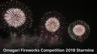 Omagari Fireworks Competition 2019 Starmine