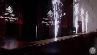 Холодные фонтаны на свадьбу - Sparkular в Новосибирске. Спецэффекты «Большого Праздника».
