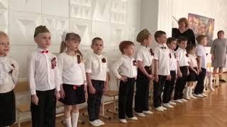 """Песня """"Катюша"""" Утренник 9 мая 2019"""