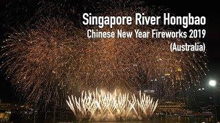 Singapore River Hongbao 2019 - (Australia) Chinese New Year Fireworks