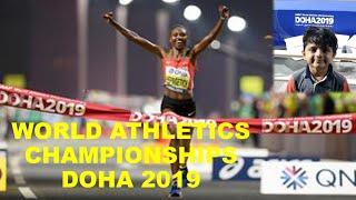 World Athletics Championships Doha 2019 | IAAF 2019 | Woman's Marathon | Fireworks in Corniche