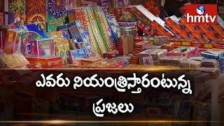 People Reactions Over Supreme Court's Restrictions On Fireworks | hmtv