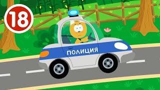 ПОЛИЦЕЙСКАЯ МАШИНА - Котёнок и волшебный гараж - Новая серия мультфильм для детей малышей 2020