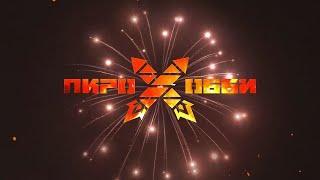 """Orange strob Shimizu"" - Оранжевый стробоскоп Шимизу (Автор состава: Такео Шимизу)"