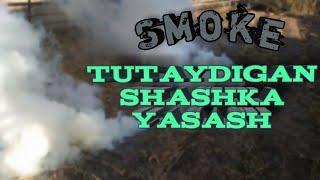 Как Делат Димавуха! Tutatadigan Yasash How to make Smoke bomb! Tutidigan yashash! tutunli top yasash