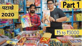 New Cracker Price 2020 | Diwali Cracker 2020 | Crackers stash 2020 | Masterji fireworks - Ravan 2020