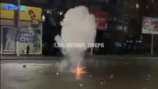 Опасний фейерверк