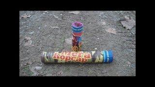 взрываем разные петарды  blow up different firecrackers