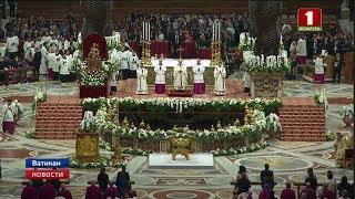 Тысячи верующих этой ночью пришли в базилику Святого Петра в Ватикане