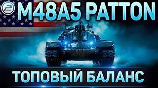 М48 Patton ГАЙД