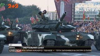 У Мінську пролунав потужний вибух на День Незалежності