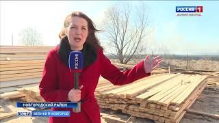 ГТРК СЛАВИЯ Травяной пожар в Волховце 18 04 19