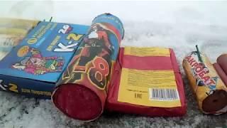 Взрываем петарды на заледеневшем снегу| Взрываем мощные петарды| Тест петард