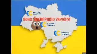 СТОП-КАЛ от ШАРИЯ для Порошенко!)