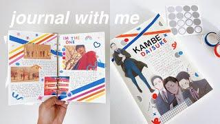 chill journal with me: ATEEZ - fireworks + starting an anime journal (feat. kambe daisuke)