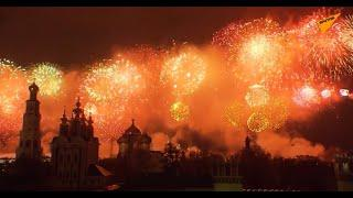 Fireworks Display Illuminates Night Sky in Moscow for Victory Day Celebrations