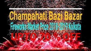 Champahati Bazi Bazar | fireworks market price 2018-2019 | [firecrackers in kolkata]