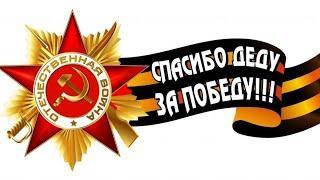 Репетиция воздушной части парада ко Дню Победы 09.05.2020