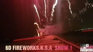 K.S.A..FESTIVAL..Show...1 Fireworks...2019