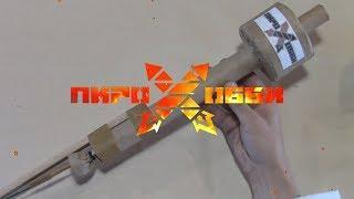 Пиротехническая ракета, классическое ракетное топливо (обзор)