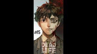 """Озвучка манхвы """"Живой мертвец """" 15 глава"""