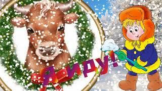 Падают снежинки. Видео ролик С Новым годом.