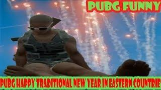 PUBG Happy traditional New Year in Eastern countries  Beautiful fireworks display