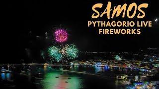 Live Σάμος Πυθαγόρειο Πυροτεχνήματα Ανάστασης Samos Pythagorio  Easter Resurrection Fireworks