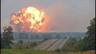 Взрывы боеприпасов в Ичне под Черниговом. 09.10.18