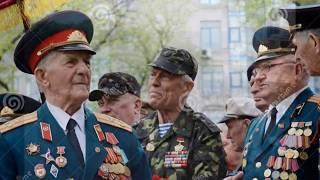 Поздравление с Днем Победы! Victory Day (9 May)