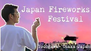 Yodogawa Fireworks Festival 2019 I Osaka Japan I VLOG なにわ淀川花火大会 8/10