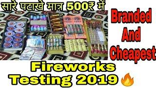 Testing Cheapest And Branded Diwali Fireworks | Crackers Testing 2019