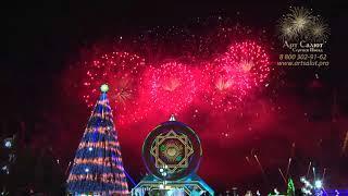 Туркменистан 2017 - 2018. Салют на Новый год в Ашхабаде.