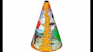A4126 Пиротехнический фонтан «Килиманджаро» 4м. Время работы от 65сек.