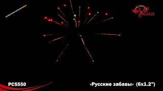 РС5550 Римские свечи «Русские забавы»