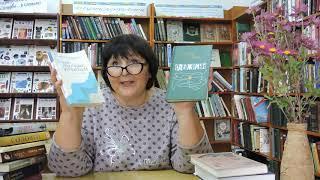 Какие книги сдали читатели в один из октябрьских дней или  отзывы о прочитанных книгах...