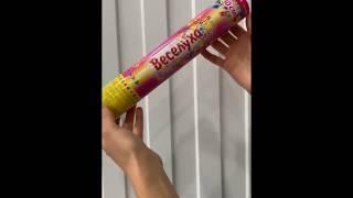 Пневмохлопушка с конфетти Блеск 30 см
