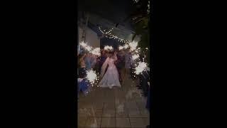 завершение свадьбы