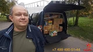 Отзыв о Союзе Производителей Пиротехники | Владимир | Щелково
