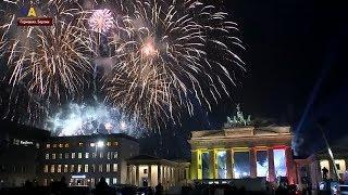 Как мир встретил Новый год