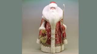 Дед Мороз Купить На Алиэкспресс