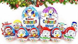 Новогодние КИНДЕР СЮРПРИЗЫ Mix! Киндер МАКСИ НОВЫЙ ГОД 2019! Kinder Surprise MAXI JOY eggs unboxing