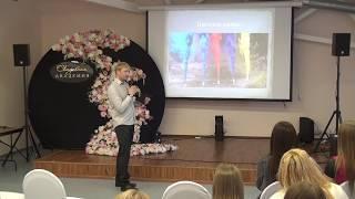 СВАДЕБНАЯ АКАДЕМИЯ 2019 | АЛЕКСАНДР СЕДЕЛКОВ | ПИРОТЕХНИКА И ФЕЙЕРВЕРКИ | КОТЛАС